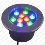 Đèn LED âm đất 9W RGB Maxlight ML-LED-09-RGB